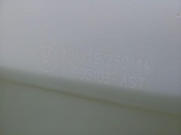 Flüssigfutter Detailsicht von ApiGold